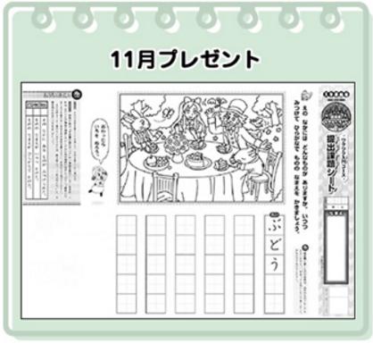 f:id:furusatonouzei091:20161004224037p:plain