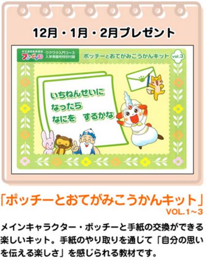 f:id:furusatonouzei091:20161004224126p:plain