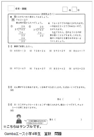 f:id:furusatonouzei091:20161010221439p:plain