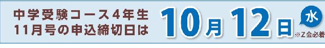 f:id:furusatonouzei091:20161011231530p:plain