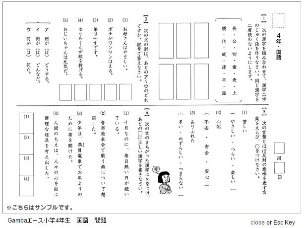 f:id:furusatonouzei091:20161015231800p:plain