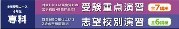 f:id:furusatonouzei091:20161019223856p:plain