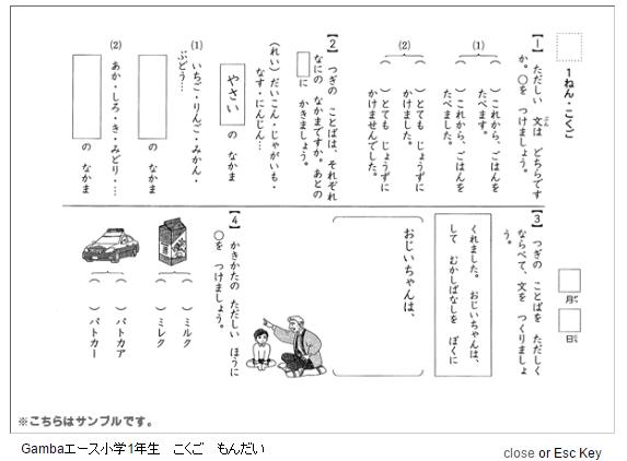 f:id:furusatonouzei091:20161030173234p:plain