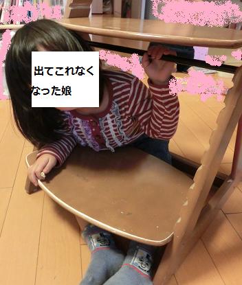 f:id:furusatonouzei091:20161108215706p:plain