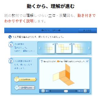 f:id:furusatonouzei091:20161123232042p:plain