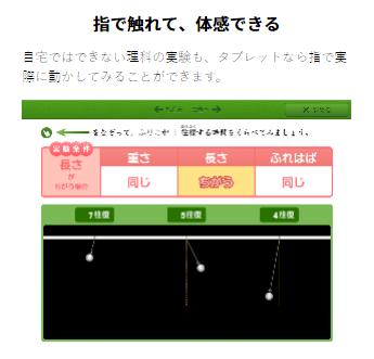 f:id:furusatonouzei091:20161123232255p:plain