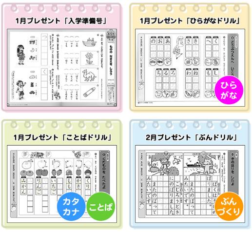 f:id:furusatonouzei091:20161210225127p:plain