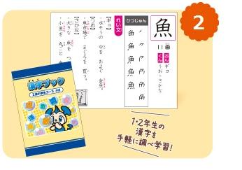 f:id:furusatonouzei091:20161213235332p:plain