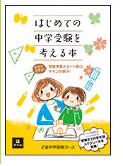 f:id:furusatonouzei091:20161215222605p:plain