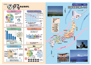 f:id:furusatonouzei091:20161218161551p:plain