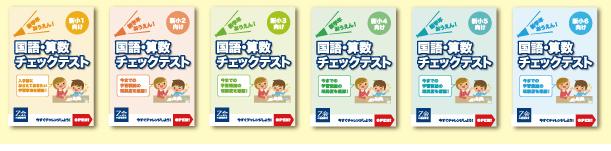 f:id:furusatonouzei091:20161220153207p:plain
