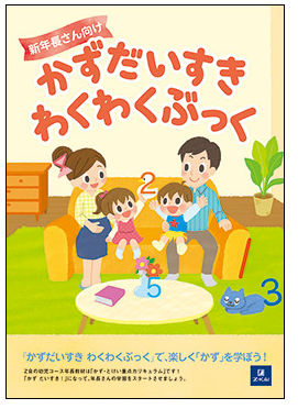 f:id:furusatonouzei091:20170107220624p:plain