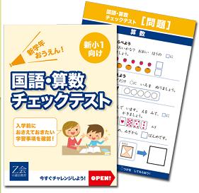 f:id:furusatonouzei091:20170208225155p:plain