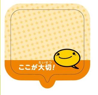 f:id:furusatonouzei091:20170227004419p:plain