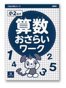 f:id:furusatonouzei091:20170326204108p:plain