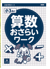 f:id:furusatonouzei091:20170407070001p:plain
