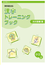 f:id:furusatonouzei091:20170407070314p:plain