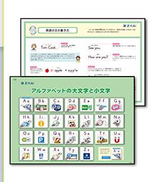 f:id:furusatonouzei091:20170407070325p:plain