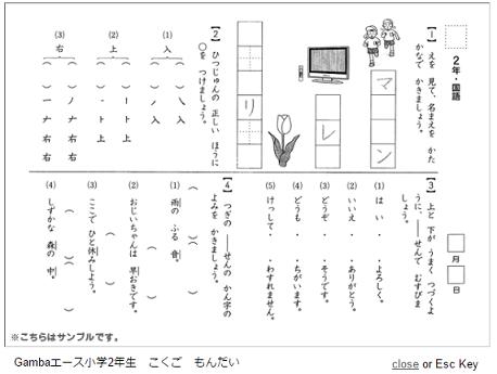 f:id:furusatonouzei091:20170412222623p:plain