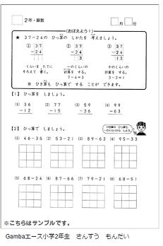 f:id:furusatonouzei091:20170501234840p:plain