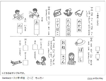 f:id:furusatonouzei091:20170603222719p:plain