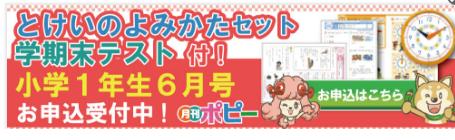 f:id:furusatonouzei091:20170621222412p:plain