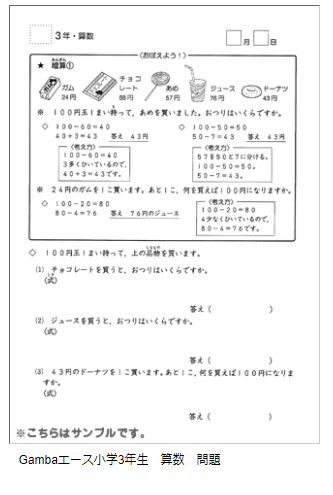 f:id:furusatonouzei091:20170703222152p:plain