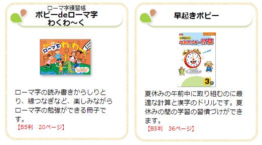 f:id:furusatonouzei091:20170716222755p:plain