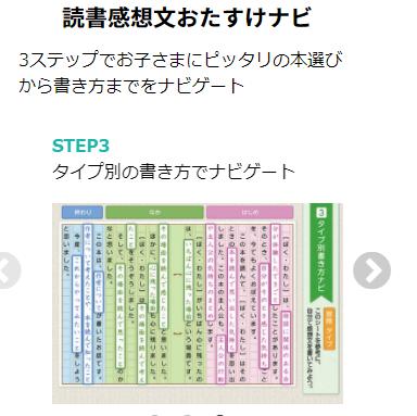 f:id:furusatonouzei091:20170717224208p:plain