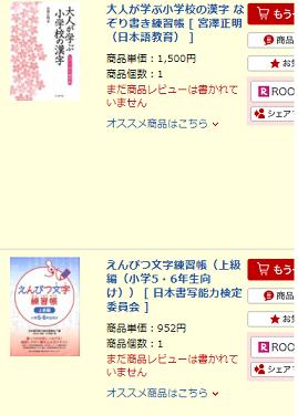 f:id:furusatonouzei091:20170905235525p:plain