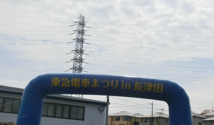 f:id:furusatonouzei091:20170924225923p:plain