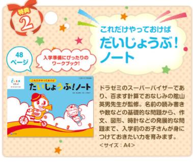f:id:furusatonouzei091:20171006230831p:plain