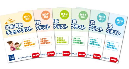 f:id:furusatonouzei091:20171129093901p:plain