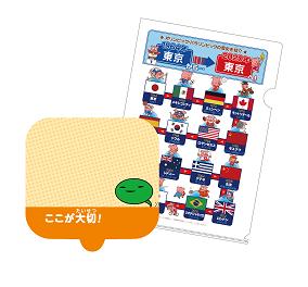 f:id:furusatonouzei091:20171129094034p:plain