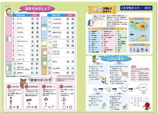 f:id:furusatonouzei091:20171205231403p:plain