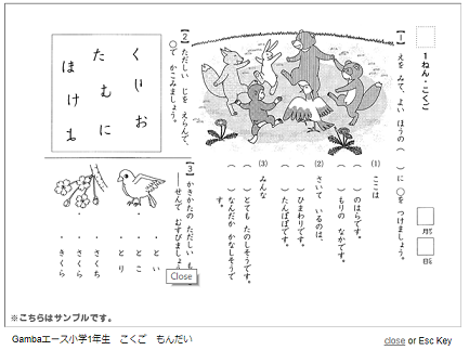 f:id:furusatonouzei091:20180414225006p:plain