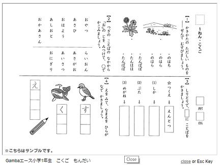 f:id:furusatonouzei091:20180506231745p:plain