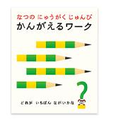 f:id:furusatonouzei091:20180519000648p:plain