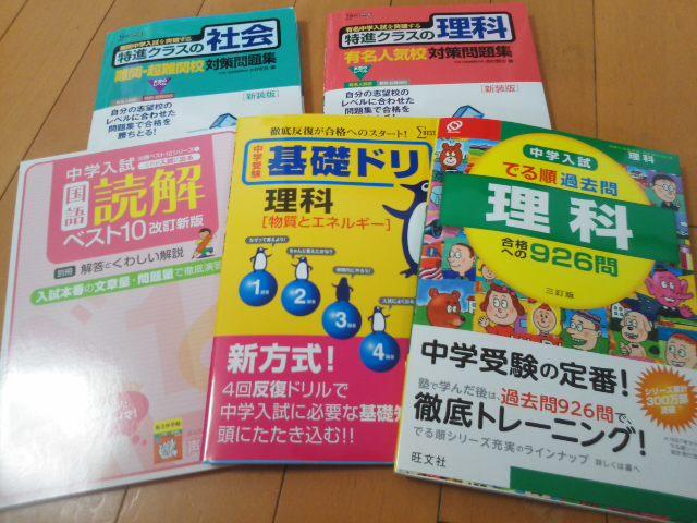 f:id:furusatonouzei091:20180528124427j:plain