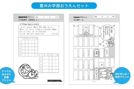 f:id:furusatonouzei091:20180624225622p:plain
