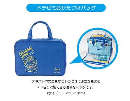 f:id:furusatonouzei091:20180624225802p:plain