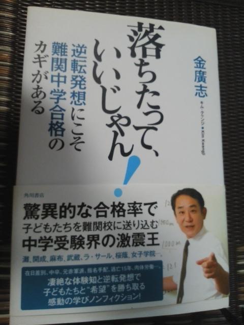 f:id:furusatonouzei091:20180706113528j:plain