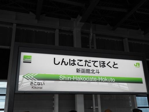 f:id:furusatonouzei091:20180823231605j:plain