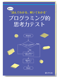 f:id:furusatonouzei091:20181101225917p:plain