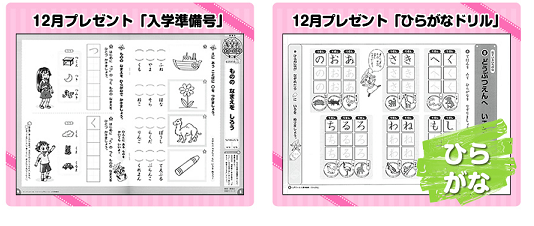 f:id:furusatonouzei091:20181201220735p:plain