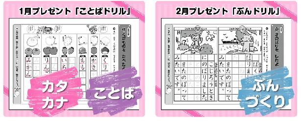 f:id:furusatonouzei091:20181201220834p:plain