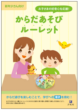 f:id:furusatonouzei091:20190206234227p:plain