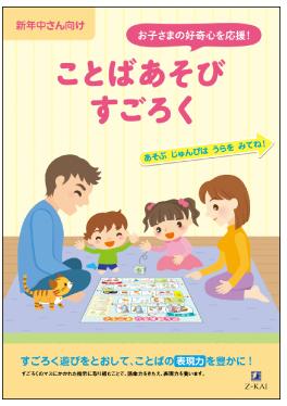 f:id:furusatonouzei091:20190206234350p:plain