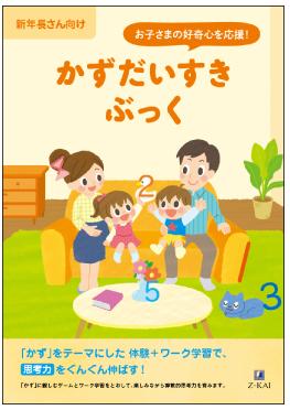 f:id:furusatonouzei091:20190206234538p:plain