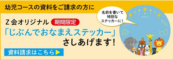 f:id:furusatonouzei091:20190403230246p:plain